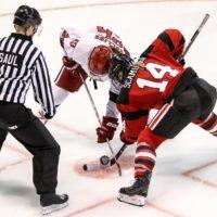 Hokejová výstroj na príjemné chvíle na ľade